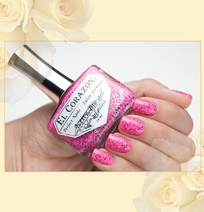 EL Corazon Active Bio-gel Color gel polish Fenechka №423/124