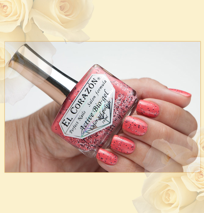 EL Corazon Active Bio-gel Color gel polish Fenechka №423/125