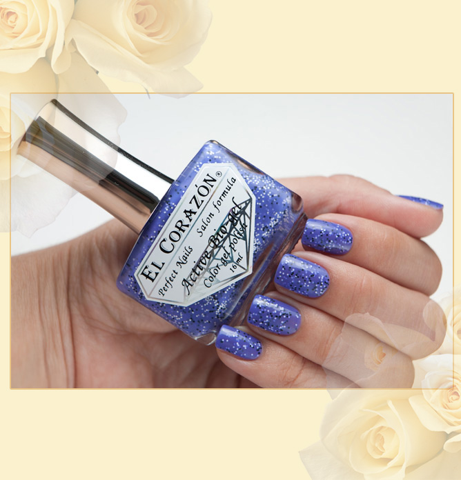 EL Corazon Active Bio-gel Color gel polish Fenechka №423/130
