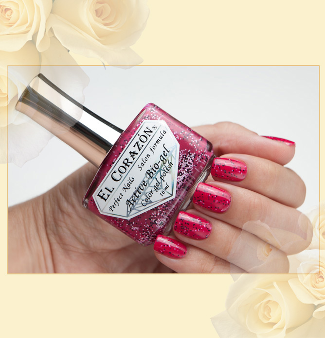 EL Corazon Active Bio-gel Color gel polish Fenechka №423/131