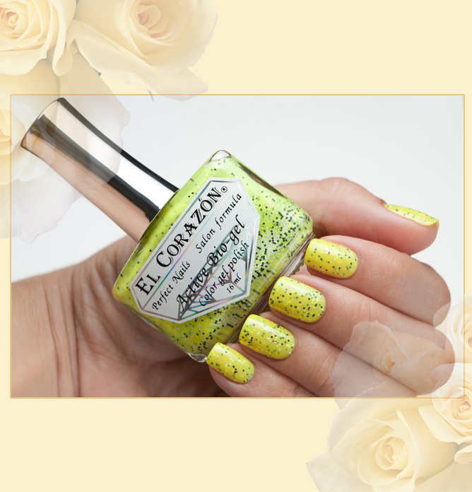 EL Corazon Active Bio-gel Color gel polish Fenechka №423/122