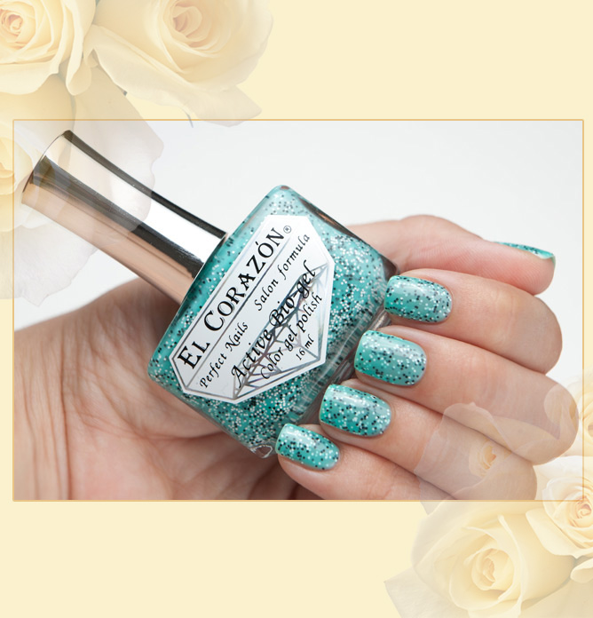 EL Corazon Active Bio-gel Color gel polish Fenechka №423/123