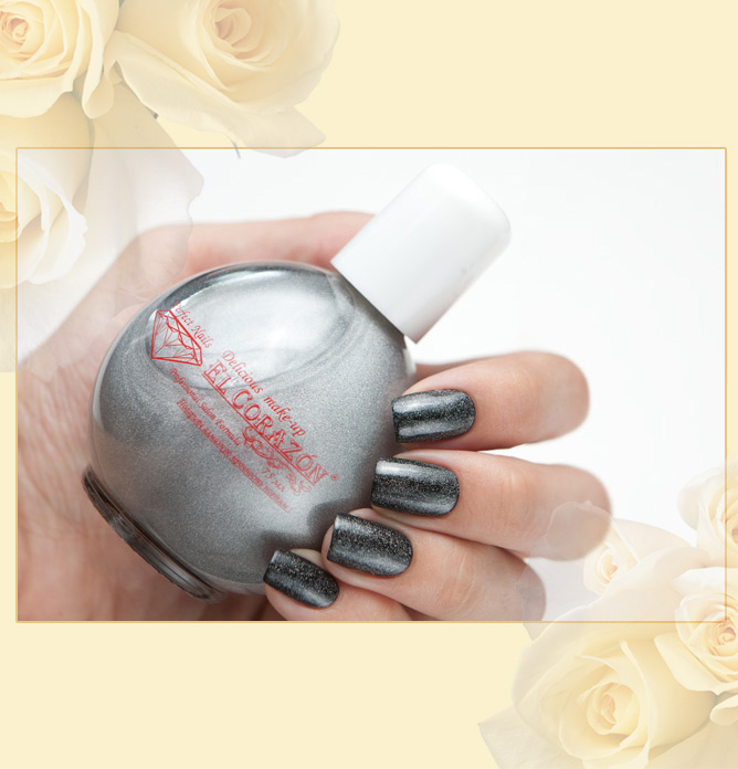 EL Corazon Art Top Coat 421/23 Голография радуга