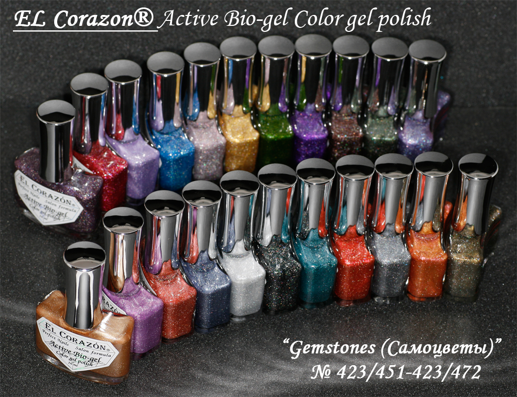 EL Corazon, Gemstones Самоцветы Active Bio-gel Color gel polish