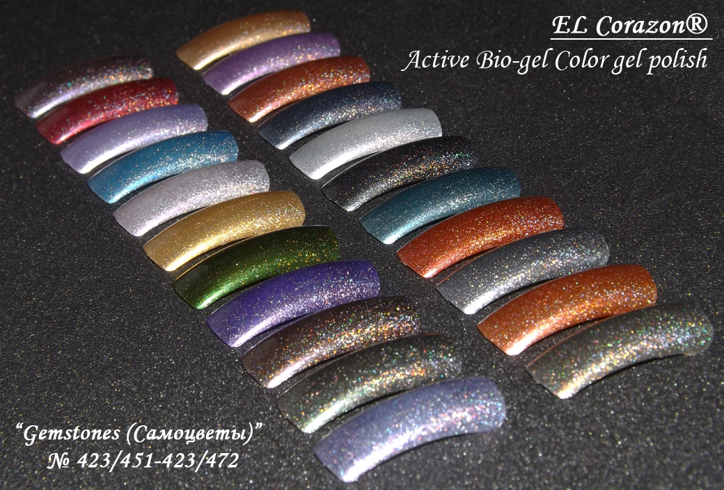 EL Corazon, Gemstones ��������� Active Bio-gel Color gel polish