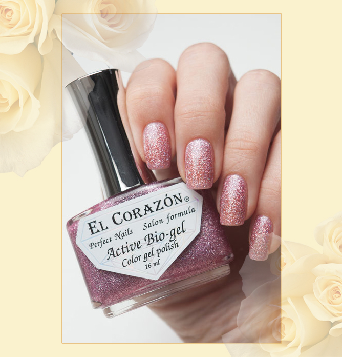 EL Corazon Active Bio-gel Color gel polish Large Hologram №423/530
