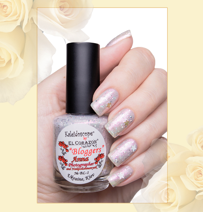 EL Corazon - Kaleidoscope Bloggers Bloggers №BL-1