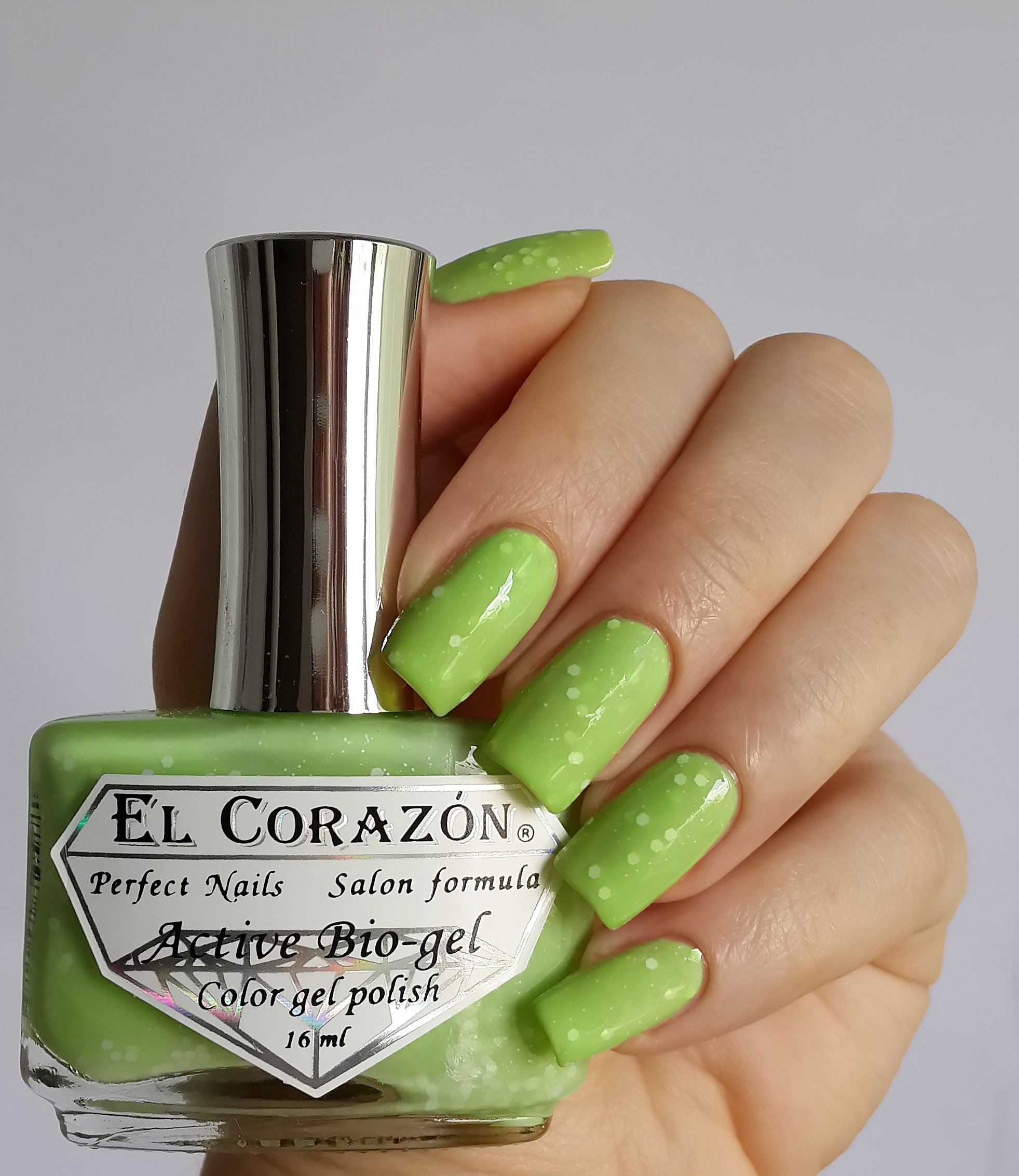EL Corazon Active Bio-gel Color gel polish Fashion girl on a picnic №423/203