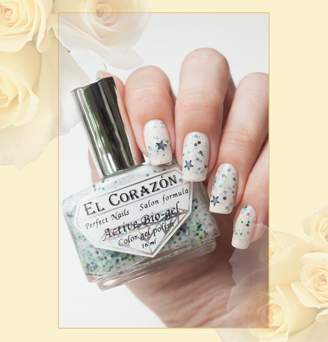 EL Corazon Active Bio-gel Color gel polish Hocus - pocus №423/154