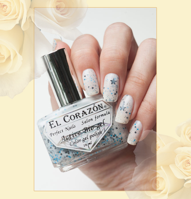 EL Corazon Active Bio-gel Color gel polish Hocus - pocus №423/155