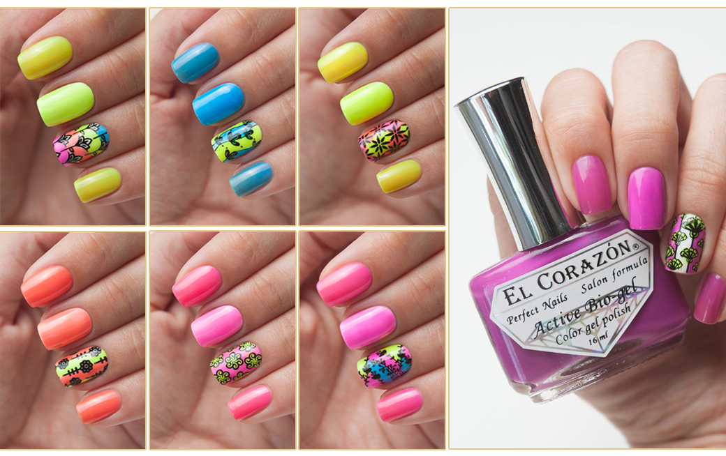 EL Corazon Active Bio-gel Color gel polish Jelly neon �423/251