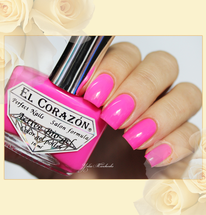 EL Corazon Active Bio-gel Color gel polish Jelly neon №423/256