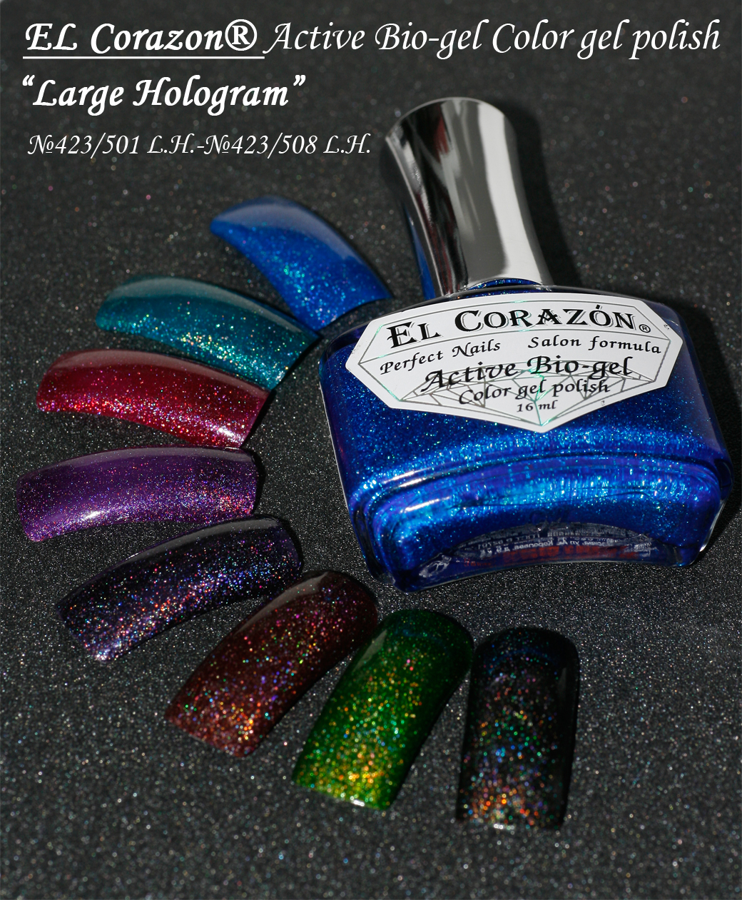 EL Corazon Active Bio-gel Color gel polish Large Hologram