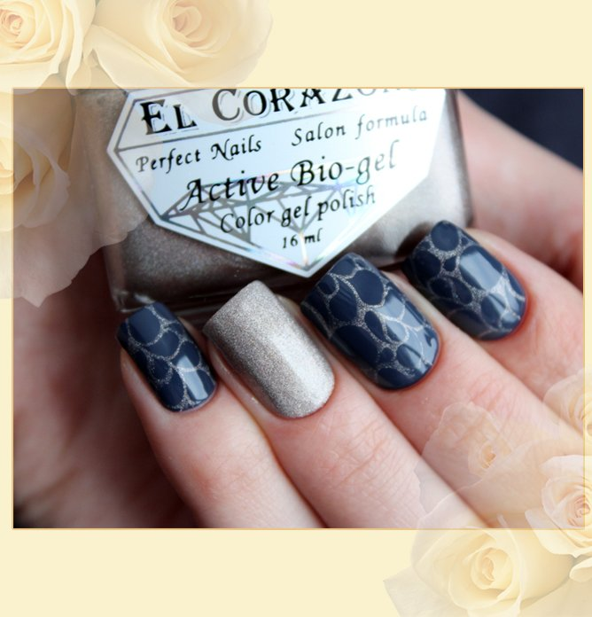 EL Corazon Active Bio-gel Color gel polish 423/39