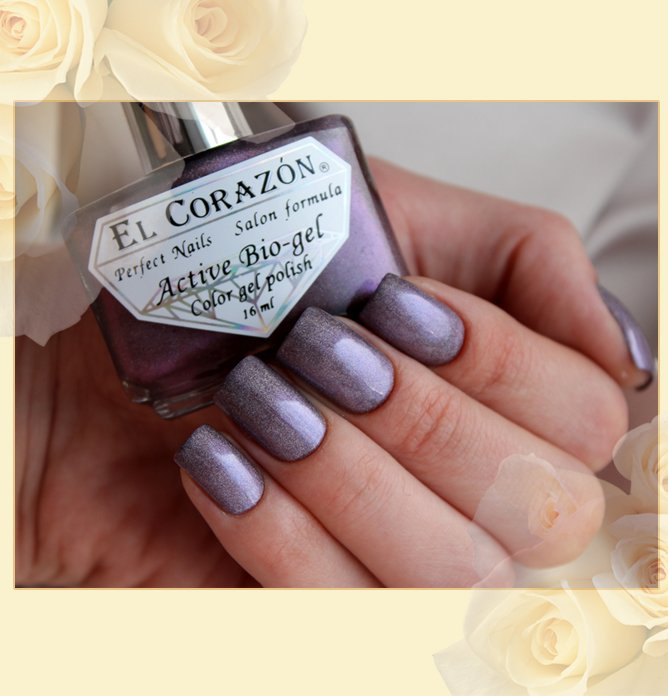 EL Corazon Active Bio-gel Color gel polish 423/36