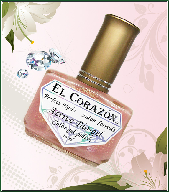 EL Corazon Active Bio-gel Color gel polish 423, эль коразон биогель