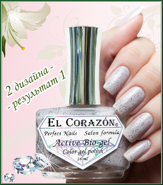 EL Corazon Active Bio-gel Color gel polish 423