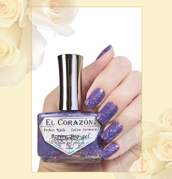 EL Corazon Active Bio-gel Color gel polish Fenechka №423/132