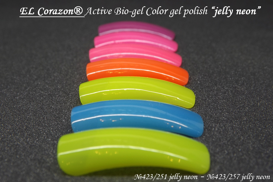 EL Corazon Active Bio-gel Color gel polish Jelly neon №423/251, №423/252, №423/253, №423/254, №423/255, №423/256, №423/257, el corazon 423