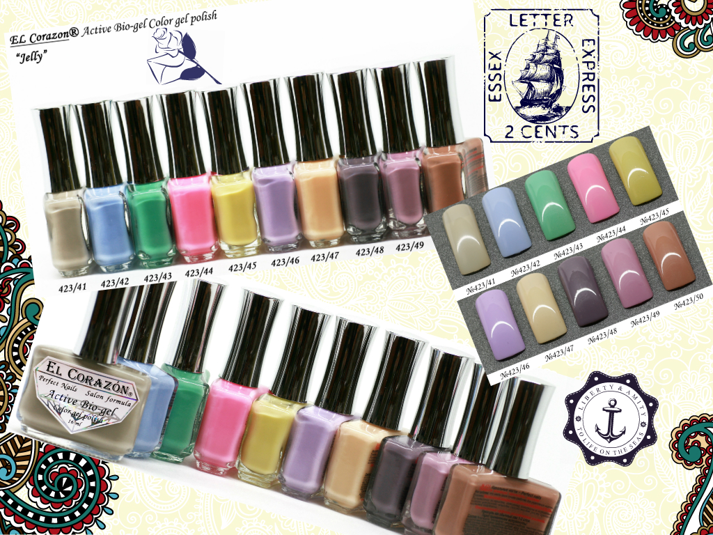 EL Corazon Active Bio-gel Color gel polish 423/41, 423/42, 423/43, 423/44, 423/45, 423/46, 423/47, 423/48, 423/49, 423/50