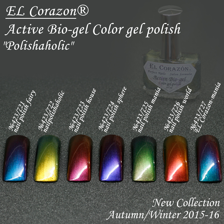 EL Corazon  Active Bio-gel Color gel polish Nail Polishaholic 423 721 722 723 724 725 726 727, биогель Эль Коразон, el corazon active bio-gel, el corazon 423, el corazon биогель палитра, Эль Коразон био гель