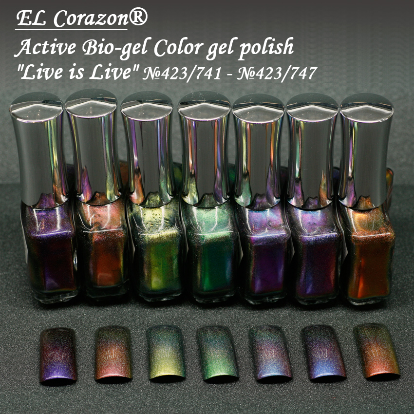 EL Corazon Active Bio-gel Color gel polish Nail Live is Live 423 741 742 743 744 745 746 747, биогель Эль Коразон, el corazon active bio-gel, el corazon 423, el corazon биогель палитра, Эль Коразон био гель