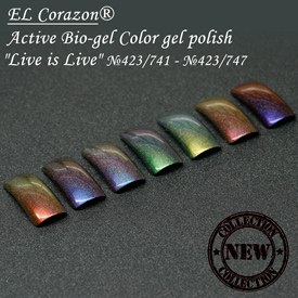 EL Corazon  Active Bio-gel Color gel polish Nail Polishaholic 423 741 742 743 744 745 746 747