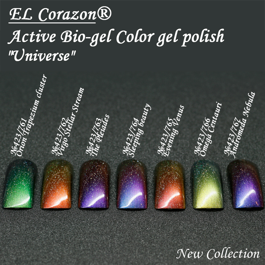 EL Corazon  Active Bio-gel Color gel polish Nail Universe 423 761 762 763 764 765 766 767, биогель Эль Коразон, el corazon active bio-gel, el corazon 423, el corazon биогель палитра, Эль Коразон био гель