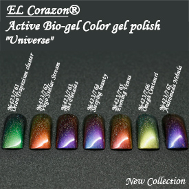 EL Corazon Active Bio-gel Color gel polish Nail Universe 423 761 762 763 764 765 766 767