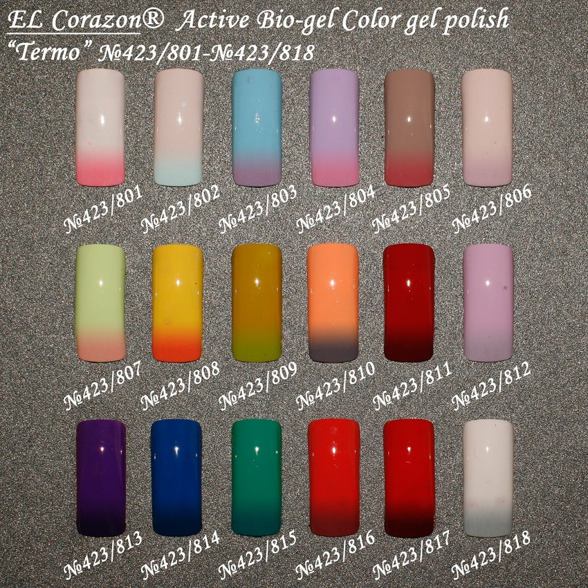 EL Corazon Termo ctive Bio-gel Color gel polish, биогель термо