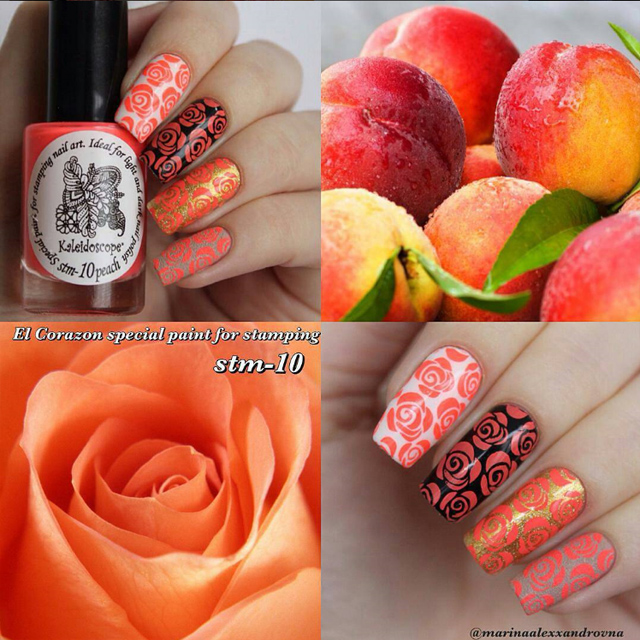 EL Corazon - Kaleidoscope Special paint for stamping nail art №Stm-10