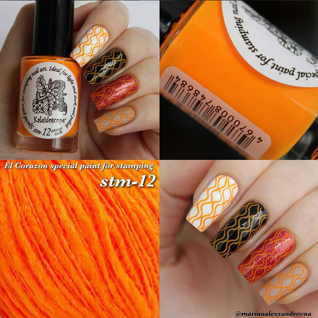 EL Corazon - Kaleidoscope Special paint for stamping nail art №Stm-12 orange neon