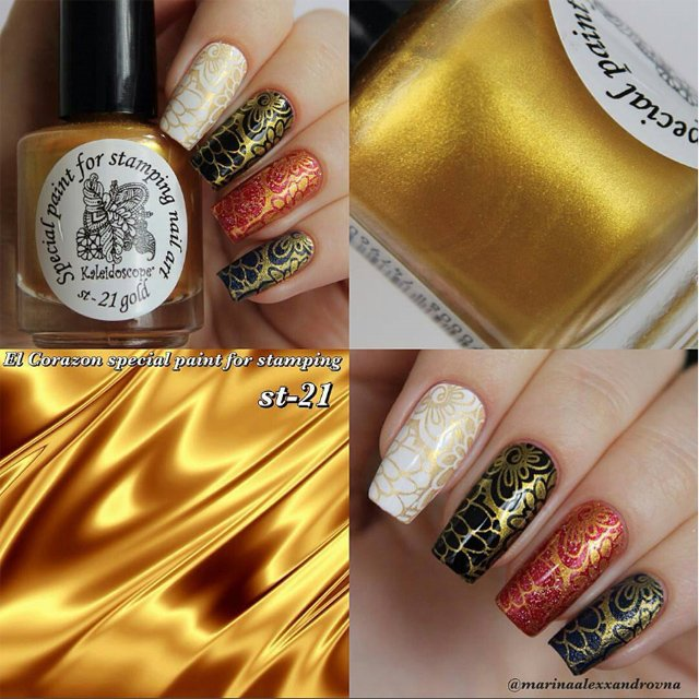 EL Corazon Kaleidoscope Special paint for stamping nail art №st-21 gold