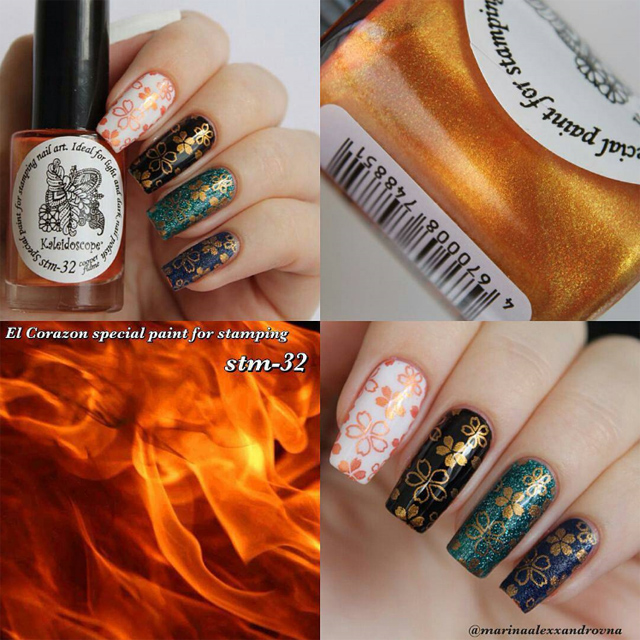 EL Corazon - Kaleidoscope Special paint for stamping nail art №Stm-32 copper flame - медное пламя