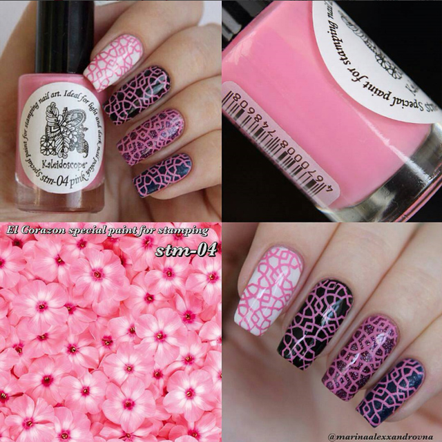 EL Corazon - Kaleidoscope Special paint for stamping nail art №Stm-04 pink, краска для стемпинга розовая
