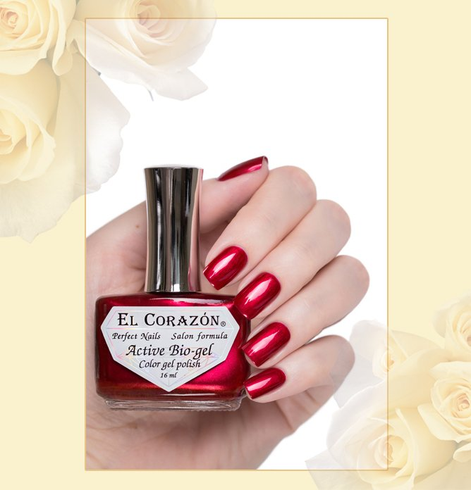 EL Corazon Active Bio-gel Nail Party №423/626