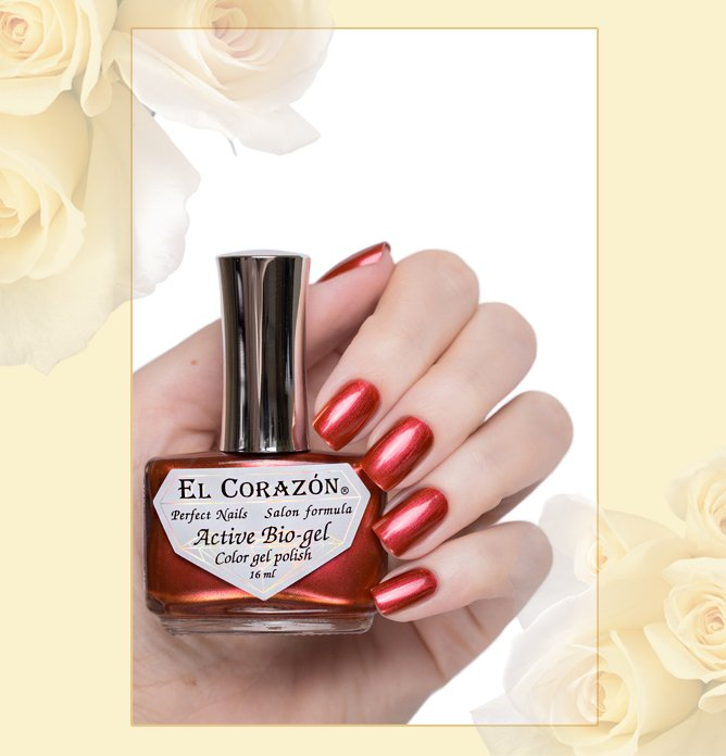 EL Corazon Active Bio-gel Nail Party №423/630