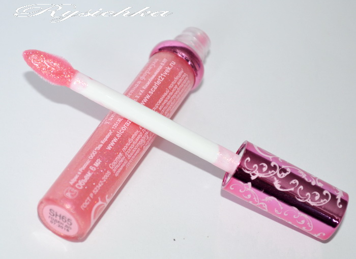 EL Corazon Glamour Shine Lip gloss №SH65