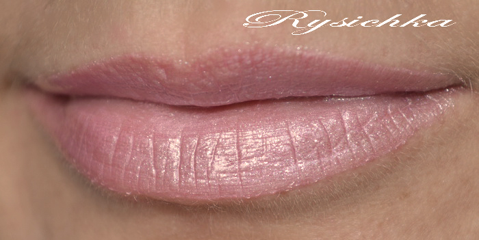 EL Corazon Glamour Shine Lip gloss