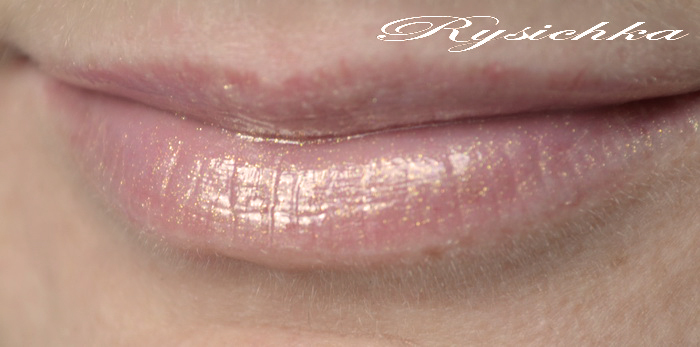 EL Corazon Glamour Shine Lip gloss №SH57