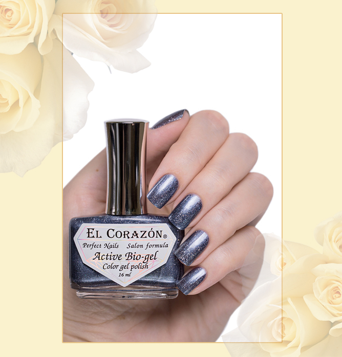 423/454 Gemstones: Sodalite Active Bio-gel Color gel polish EL Corazon