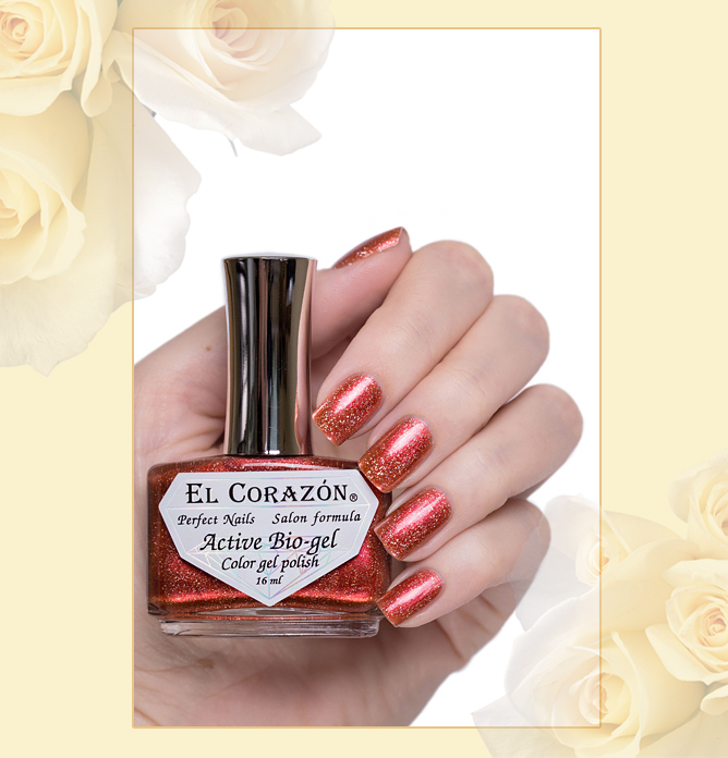 423/458 Gemstones: Andesine Active Bio-gel Color gel polish EL Corazon