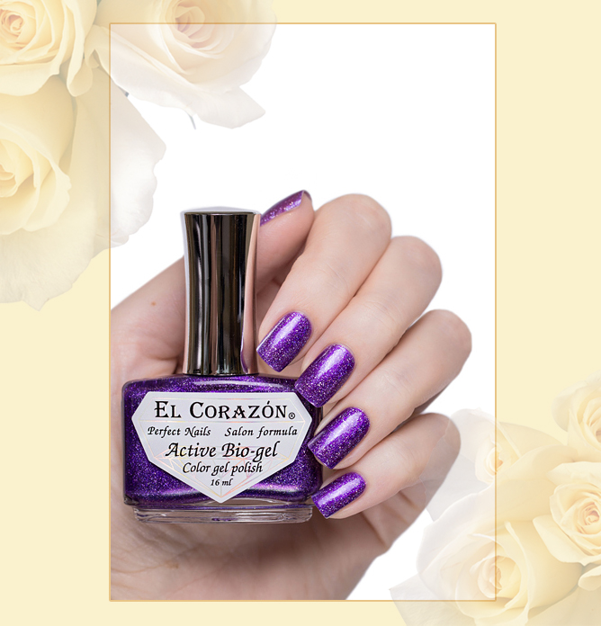 423/469 Gemstones: Amethyst Active Bio-gel Color gel polish EL Corazon Эль Коразон Самоцветы