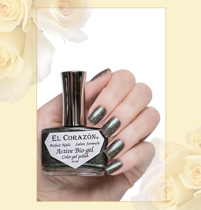 423/471 Gemstones: Cat's Eye Active Bio-gel Color gel polish EL Corazon Эль Коразон Самоцветы