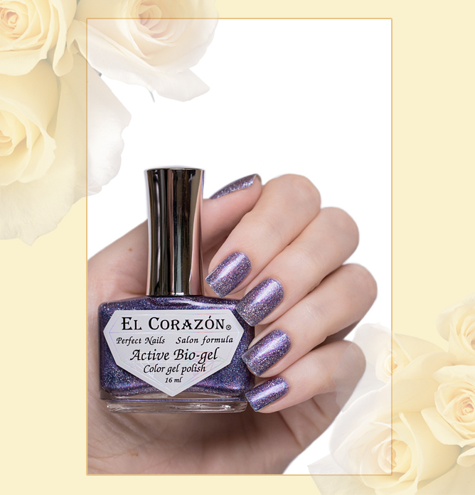 423/472 Gemstones: Charoite Active Bio-gel Color gel polish EL Corazon Эль Коразон Самоцветы