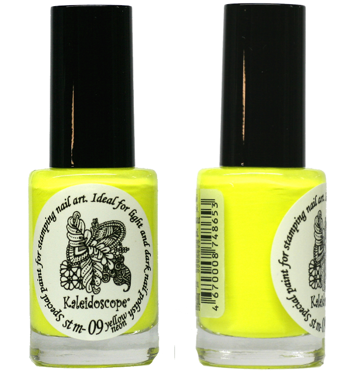 EL Corazon - Kaleidoscope Special paint for stamping nail art №Stm-09 yellow neon