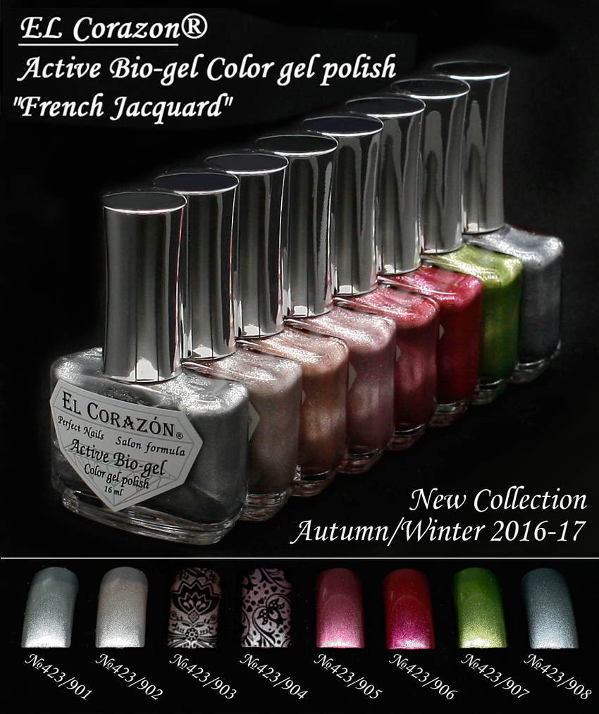 EL Corazon French Jacquard Active Bio-gel Color gel polish