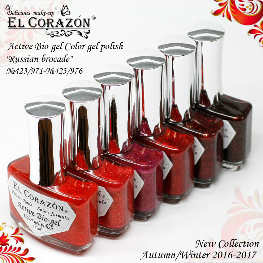 EL Corazon Active Bio-gel Color gel polish Russian Brocade