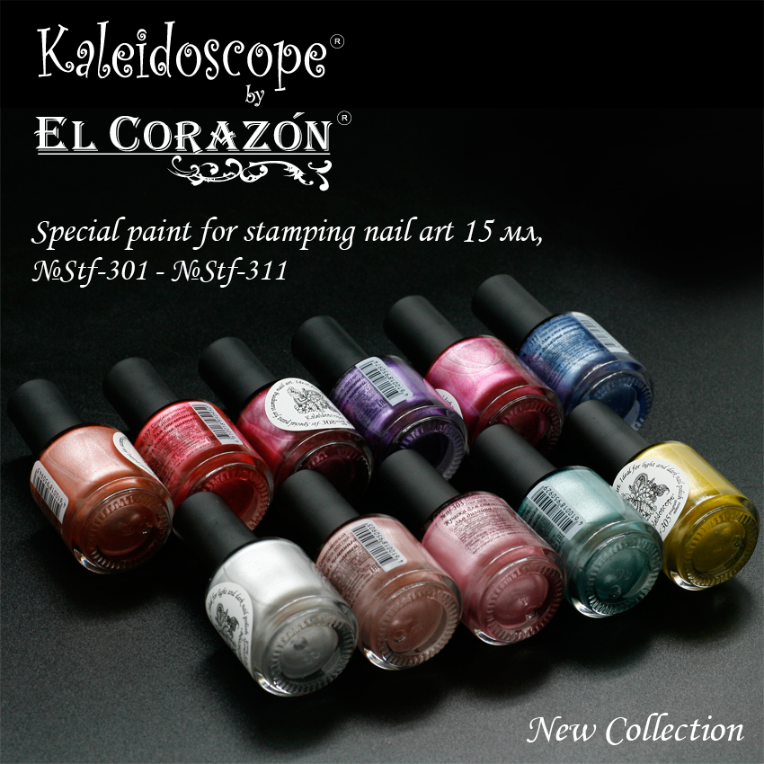 Kaleidoscope EL Corazon Special paint for stamping nail art, Эль Коразон Калейдоскоп лак для ногтей