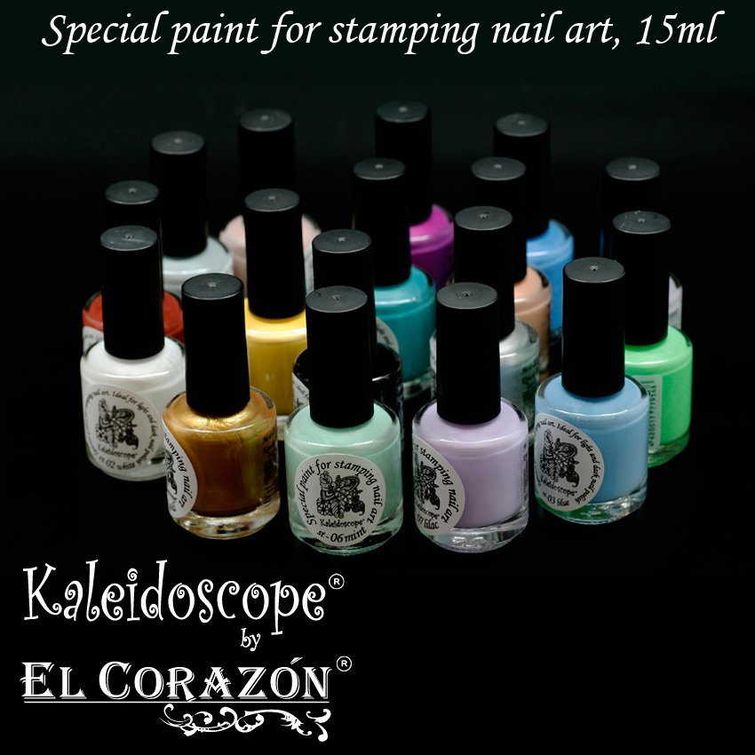 Kaleidoscope EL Corazon Special paint for stamping nail art, Эль Коразон Калейдоскоп лак для ногтей, Эль Коразон Калейдоскоп